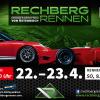 1 ère Épreuve du Championnat d'Europe VHC 2017 – Rechberg